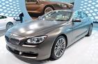 BMW 5 Series 24.05.2016