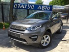 Land Rover Discovery Sport 04.12.2016