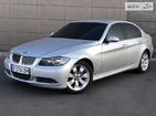 BMW 330 08.01.2019