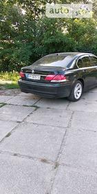 BMW 745 18.01.2019