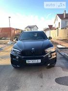 BMW X5 M 14.01.2019