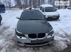 BMW 523 15.01.2019