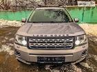 Land Rover Freelander 17.01.2019