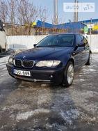 BMW 330 28.01.2019
