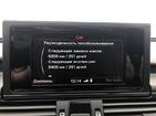 Audi A6 Limousine 17.01.2019