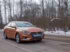Hyundai Accent 15.01.2019