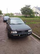 Audi 80 10.02.2019
