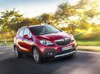 Opel Mokka X 08.02.2019