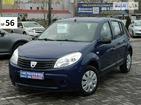 Dacia Sandero 07.05.2019