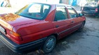Ford Orion 01.03.2019