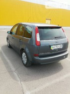 Ford C-Max 07.05.2019
