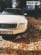 Audi A8 07.04.2019