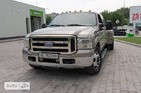 Ford F-350 26.04.2019