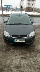 Ford C-Max 01.03.2019