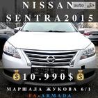 Nissan Sentra 06.02.2019