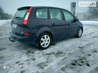 Ford C-Max 25.04.2019