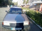 Audi 80 10.06.2019