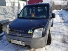 Ford Tourneo Connect 01.03.2019