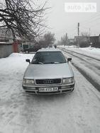 Audi 80 05.02.2019