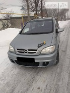 Opel Zafira Tourer 01.03.2019