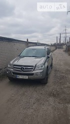 Mercedes-Benz GL 400 07.05.2019