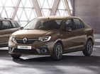 Renault Logan 20.05.2019