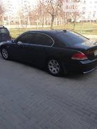 BMW 745 02.04.2019