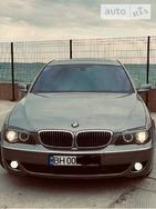 BMW 745 04.05.2019