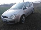 Ford C-Max 19.03.2019