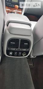 Jaguar XJ 8 03.04.2019