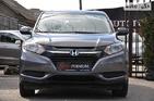 Honda HR-V 15.04.2019