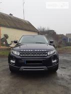 Land Rover Range Rover Evoque 25.07.2019