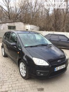 Ford C-Max 16.04.2019