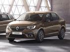 Renault Logan 18.11.2019