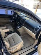 Honda CR-V 12.04.2019