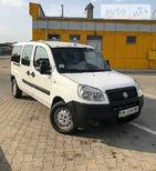 Fiat Doblo 08.04.2019