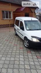 Opel Campo 23.04.2019