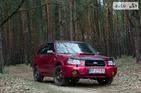 Subaru Forester 10.06.2019