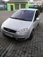 Ford C-Max 05.04.2019