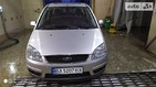 Ford C-Max 12.04.2019