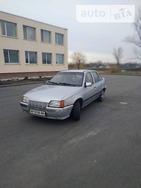 Opel Kadett 25.03.2019