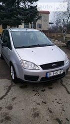 Ford C-Max 02.04.2019