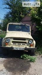 УАЗ 469 12.06.2019