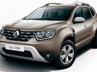 Renault Duster 20.05.2019