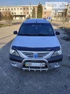 Dacia Logan MCV 02.04.2019