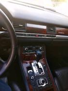 Audi A8 09.04.2019