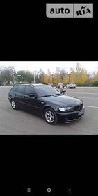 BMW 318 05.05.2019