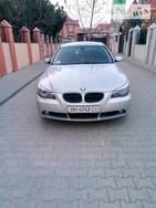 BMW 530 03.04.2019
