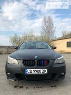 BMW 530 06.05.2019
