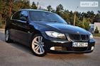 BMW 330 07.05.2019
